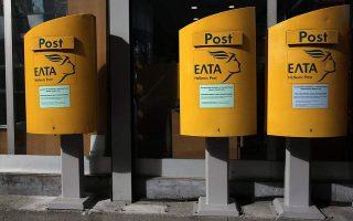 Σε ορισμένες περιπτώσεις οι επιστολές παραδίδονται και σε επτά εργάσιμες ημέρες όταν προβλέπεται να παραδίδονται έως και σε πέντε.