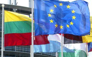 Το πρόγραμμα ενεργοποιείται μετά την απόφαση της Ευρωπαϊκής Επιτροπής για αποδέσμευση των πόρων του ΕΣΠΑ. Ο συνολικός προϋπολογισμός του μέτρου θα ανέλθει σε 1,2 δισ. ευρώ.