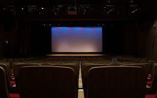 Χρηματοδοτικό πρόγραμμα σε συνεργασία με το Ελληνικό Κέντρο Κινηματογράφου ανακοίνωσε το υπουργείο Πολιτισμού.