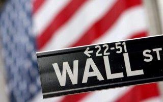 Αργά χθες το βράδυ ο δείκτης Dow υποχωρούσε κατά 2,06%.