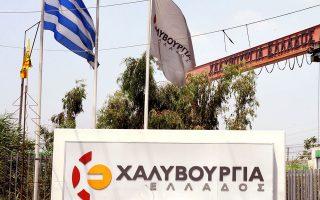 Η προσωρινή αναστολή της παραγωγικής δραστηριότητας της Χαλυβουργίας Ελλάδος ήλθε λίγες ημέρες μετά την αναστολή εργασιών των εργοστασίων χάλυβα των θυγατρικών της Βιοχάλκο, Sovel και Σιδενόρ.