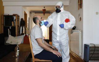 Συνεχίζονται τα κατ' οίκον τεστ για κορωνοϊό. Χθες καταγράφηκαν 25 νέα κρούσματα COVID-19 και δύο ακόμη θάνατοι.