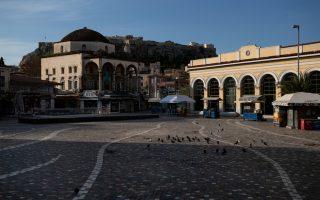 The empty Monastiraki square, during the coronavirus disease (COVID-19) outbreak, in Athens, Greece, April 9, 2020. REUTERS/Alkis Konstantinidis