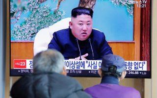 South Korean people watch a TV broadcasting a news report on North Korean leader Kim Jong Un in Seoul, South Korea, April 21, 2020. REUTERS/Heo Ran