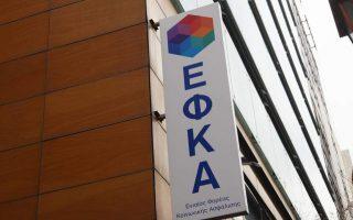 Η μεγάλη μείωση των εσόδων του e-ΕΦΚΑ τινάζει στον αέρα τις όποιες προβλέψεις και για το ασφαλιστικό.