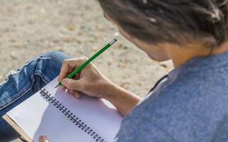 Στο διαγωνισμό «Γίνε σήμερα ο συγγραφέας του αύριο» συμμετέχουν μαθητές Δημοτικού, έφηβοι και νέοι έως 22 ετών.