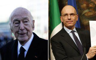 Αριστερά, ο πρώην πρόεδρος της Γαλλίας Ζισκάρ ντ' Εστέν. Δεξιά, ο πρώην Ιταλός πρωθυπουργός Ενρίκο Λέτα.