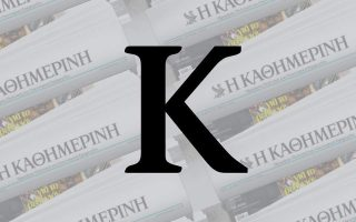 eidika-tora-amp-nbsp-ochi-antiparatheseis0