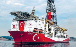 Το ζήτημα της τουρκικής παρουσίας στην κυπριακή υφαλοκρηπίδα με το πλωτό γεωτρύπανο «Γιαβούζ» ετέθη από τη Λευκωσία στη χθεσινή τηλεδιάσκεψη Κορυφής της Ε.Ε.