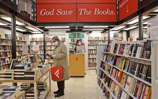 Τα βιβλιοπωλεία είναι μεταξύ των καταστημάτων από τα οποία ξεκίνησε η υπό αυστηρές προϋποθέσεις άρση των περιορισμών στην Ιταλία. A.P. / ALESSANDRA TARANTINO