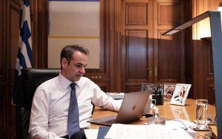 Ο πρωθυπουργός Κυριάκος Μητσοτάκης κινείται σταθερά με βάση το μότο ότι «απόλυτη προτεραιότητα αποτελεί η προστασία της ανθρώπινης ζωής». ΔΗΜΗΤΡΗΣ ΠΑΠΑΜΗΤΣΟΣ