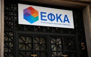 Η ηλεκτρονική χορήγηση αποδεικτικού ασφαλιστικής ενημερότητας από τον e-ΕΦΚΑ θα ξεκινήσει την επόμενη εβδομάδα.