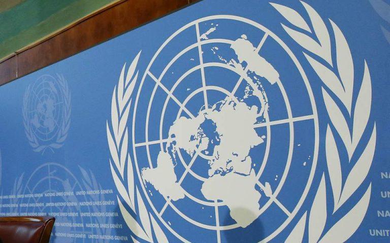 ΟΗΕ: Κίνδυνος παγκόσμιας διατροφικής κρίσης