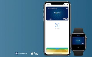 anepafes-synallages-apo-tin-alpha-bank-kai-to-apple-pay0