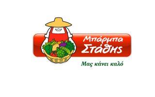 i-mparmpa-stathis-sitizei-gia-2-mines-toys-140-trofimoys-toy-girokomeioy-athinon0