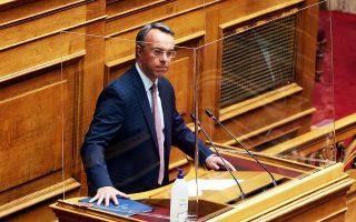 Ο ΥπΟΙΚ Χρήστος Σταϊκούρας μιλάει στη μόνη συζήτηση και ψήφιση επί της αρχής, των άρθρων και του συνόλου του σχεδίου νόμου του Υπουργείου Υγείας: «Κύρωση  της από 20.3.2020 Π.Ν.Π.