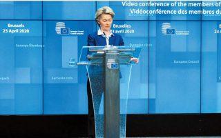 Η πρόεδρος της Ευρωπαϊκής Επιτροπής Ούρσουλα φον ντερ Λάιεν θα προτείνει την αύξηση της «οροφής» των ιδίων πόρων του πολυετούς δημοσιονομικού πλαισίου από 1,2% σε 2% του ακαθάριστου εθνικού εισοδήματος της Ε.Ε. για μια περίοδο 2-3 ετών.