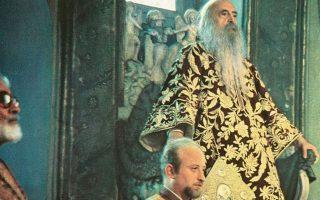 Ο Οικουμενικός Πατριάρχης Αθηναγόρας στο σύνθρονο του πατριαρχικού ναού του Αγίου Γεωργίου. Τη Μεγάλη Πέμπτη του 1965, ενώ χοροστατούσε στη Θεία Λειτουργία, οι τουρκικές αρχές επιχείρησαν να αρχίσουν οικονομικό έλεγχο στο Πατριαρχείο, τον οποίο διενήργησαν τελικά λίγες ημέρες αργότερα. ΑΡ. Γ. ΠΑΝΩΤΗΣ, «ΠΑΥΛΟΣ ΣΤ΄ - ΑΘΗΝΑΓΟΡΑΣ Α΄ , ΕΙΡΗΝΟΠΟΙΟΙ», ΕΚΔ. ΙΔΡΥΜΑ ΕΥΡΩΠΗΣ ΔΡΑΓΑΝ.