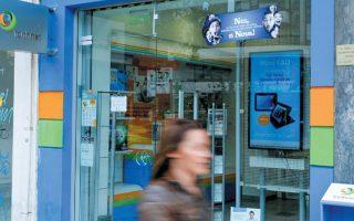 Διασταυρωμένες πληροφορίες αναφέρουν πως το τίμημα κινήθηκε αρκετά πάνω από τα 40 εκατ. ευρώ.