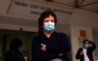 Εργαζόμενοι στο Νοσοκομείο Ευαγγελισμός συμμετέχουν σε διαμαρτυρία στο προαύλιο του νοσοκομείου, Αθήνα, Τρίτη 7 Απριλίου 2020. Παγκόσμια Ημέρα αφιερωμένη στην Υγεία. Οι διαμαρτυρόμενοι απαιτούν τη διάθεση πόρων για το σύστημα υγείας. ΑΠΕ-ΜΠΕ/ΑΠΕ-ΜΠΕ/ΟΡΕΣΤΗΣ ΠΑΝΑΓΙΩΤΟΥ