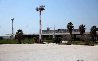 Τμήμα του παλαιού Ανατολικού Αερολιμένα στο Ελληνικό