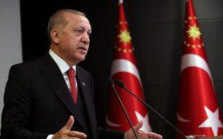 TURKEY HOSPIPTAL ERDOGAN TELEOPENING