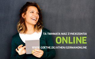 mathete-germanika-amp-8211-diadrastika-kai-ex-apostaseos-2373909