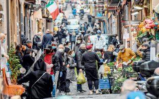 Στο Μπέργκαμο δεν έχουν χώρο στα νεκροταφεία, ενώ στη Νάπολη πέρα βρέχει...