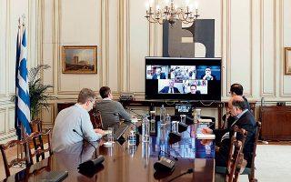 Ο πρωθυπουργός Κυρ. Μητσοτάκης κατά τη διάρκεια της χθεσινής τηλεδιάσκεψης με τον υπουργό Εσωτερικών Τ. Θεοδωρικάκο, τον πρόεδρο της ΕΝΠΕ Απ. Τζιτζικώστα και τον πρόεδρο της ΚΕΔΕ Δ. Παπαστεργίου.