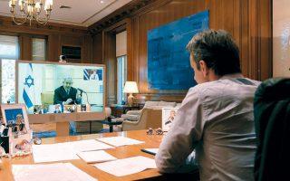 Ο Κυρ. Μητσοτάκης κατά τη χθεσινή τηλεδιάσκεψη με θέμα την κρίση του κορωνοϊού, με συνομιλητές τον καγκελάριο της Αυστρίας Σεμπάστιαν Κουρτς, τους πρωθυπουργούς της Δανίας Μέτε Φρεντέρικσεν, της Τσεχίας Αντρέι Μπάμπις, του Ισραήλ Μπέντζαμιν Νετανιάχου, της Αυστραλίας Σκοτ Μόρισον και της Νέας Ζηλανδίας Τζασίντα Αρντερν.