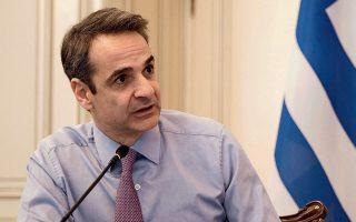 Ο πρωθυπουργός Κυρ. Μητσοτάκης συμμετείχε χθες σε τηλεδιάσκεψη, στην οποία παρουσιάστηκε το νέο σύστημα της «άυλης» συνταγογράφησης.