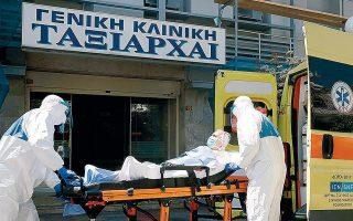 Ασθενής της κλινικής «Ταξιάρχαι» στο Περιστέρι μεταφέρεται από διασώστες του ΕΚΑΒ στο νοσοκομείο ΝΙΜΤΣ.