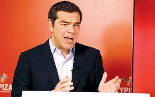 Βασίζοντας όλο του το αφήγημα στο «όπλο» του «μαξιλαριού» ρευστότητας ύψους 37 δισ. ευρώ που είχε εξασφαλίσει ο ΣΥΡΙΖΑ, ο Αλέξης Τσίπρας επιχείρησε να ισορροπήσει στη χθεσινή συνέντευξη Τύπου ανάμεσα στην ευθύνη που θέλει να εκπροσωπήσει το κόμμα του και στην κριτική  προς την κυβέρνηση.