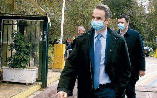 Ο πρωθυπουργός Κυρ. Μητσοτάκης, συνοδευόμενος από τον υπουργό Υγείας Β. Κικίλια, επισκέφθηκε χθες το νοσοκομείο «Σωτηρία».