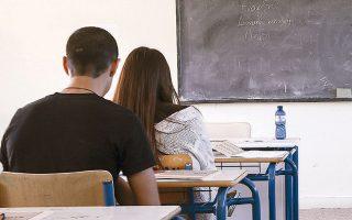 Η ηγεσία του υπουργείου Παιδείας προκρίνει το άνοιγμα των σχολείων αμέσως μετά το Πάσχα και την έναρξη των Πανελλαδικών Εξετάσεων στο εγγύτερο των παραδοσιακών ημερομηνιών.