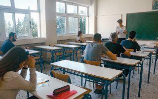 Από το επόμενο σχολικό έτος, τα μισά θέματα των προαγωγικών εξετάσεων στο τέλος της χρονιάς θα επιλέγονται, μέσω κλήρωσης, από την τράπεζα θεμάτων και τα υπόλοιπα από τον διδάσκοντα του μαθήματος.