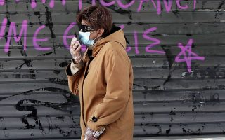 Bασικό αξεσουάρ των πολιτών θα αποτελούν πλέον οι μάσκες.