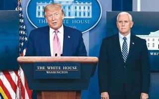 Ντόναλντ Τραμπ και Μάικ Πενς, στην τακτική ενημέρωση του Τύπου για την εξέλιξη της πανδημίας, στον Λευκό Οίκο.