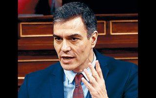 Ο Πέδρο Σάντσεθ στη χθεσινή συνεδρίαση του ισπανικού Κοινοβουλίου που αποφάσισε παράταση των περιοριστικών μέτρων.