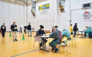 Πολίτες περιμένουν να υποβληθούν σε τεστ, σε ειδικά διαμορφωμένο γυμναστήριο έξω από το Μιλάνο, στην Ιταλία.