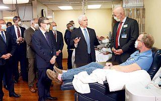 Ολοι φορούν μάσκα εκτός από τον Μάικ Πενς. Στιγμιότυπο από την επίσκεψη του Αμερικανού αντιπροέδρου στη Mayo Clinic.
