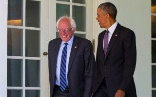 Φωτογραφία αρχείου από συνάντηση του Ομπάμα με τον Σάντερς, όταν ο πρώτος ήταν πρόεδρος.