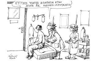skitso-toy-andrea-petroylaki-09-04-200