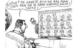 skitso-toy-andrea-petroylaki-24-04-200