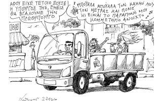 skitso-toy-andrea-petroylaki-28-04-200