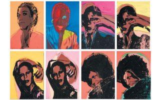 «Ladies and Gentlemen», 1976.