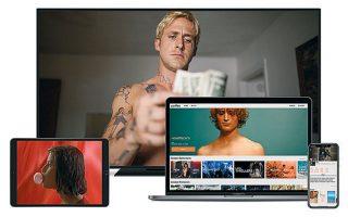 Το cinobo.com ξεκίνησε τη λειτουργία του την περασμένη Πέμπτη, ερχόμενο να δώσει μια εναλλακτική πρόταση σε όσους έχουν βαρεθεί το ατελείωτο ζάπινγκ του Netflix.