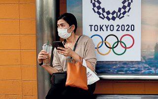 Οι Ολυμπιακοί Αγώνες του 2020 είναι παρελθόν. Οχι όμως και αυτοί του 2021. Και όπως λέει στην «Κ» η κ. Ξανθοπούλου, η διοργάνωση θα συνδεθεί με την πανδημία που πέρασε ο πλανήτης και ο αθλητισμός θα μεταφέρει το μήνυμα της νίκης του ανθρώπου.