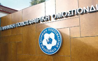 Την Πέμπτη, η ΕΠΟ θα συνεδριάσει μέσω τηλεδιάσκεψης με στόχο να λάβει σειρά μέτρων, λόγω των συνθηκών που επικρατούν.