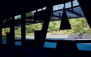 Η FIFA εξετάζει την αναστολή του προγράμματος των εθνικών ομάδων για ένα χρόνο.